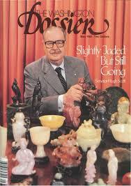 washington dossier magazine may 1981