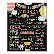 birthday chalkboard 16x20 hot air balloon birthday chalkboard poster zazzle