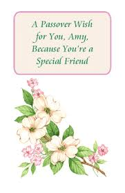 special friend greeting card passover printable card american