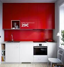 couleur de cuisine ikea cuisine ikea metod le meilleur du nouveau catalogue 2015 côté maison