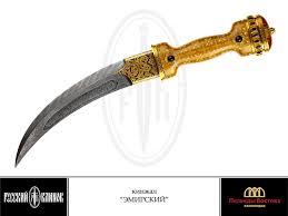russian blade gallery dagger dagger emir
