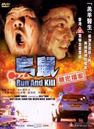 Run and Kill 1993