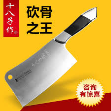 large kitchen knives compare prices on large kitchen knives shopping buy low