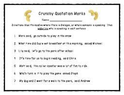 crunchy quotation marks by molly voigtlander teachers pay teachers