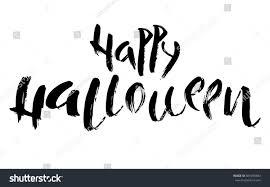 vector happy halloween inscription brush grunge stock vector