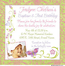 butterfly baptism and 1st birthday invitations