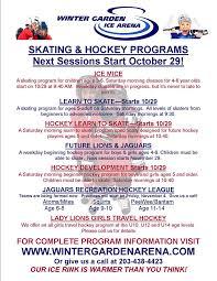 winter garden ice arena skating u0026 hockey programs begin october 29