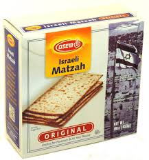 osem matzah osem israeli matzah original
