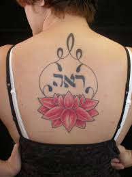 94 best lotus tattoo images on pinterest drawing beautiful body