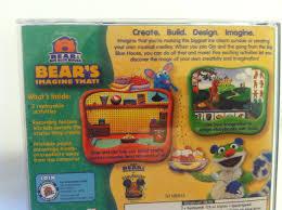 bear u0027s imagine that bear in the big blue house amazon com books