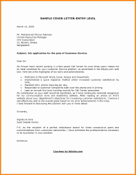 How To Make A Good Resume Cover Letter What Makes A Good Cover Letter Resume Cv Cover Letter