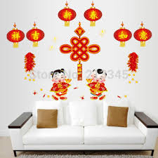 Chinese New Year Home Decoration Cny Blessing Red Fish Decorative Wall Stickers Cny Wall Decoration
