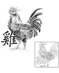 tattoo johnny rooster tattoos
