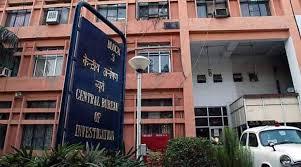 bureau central central bureau of investigation central bureau of