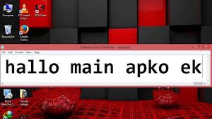 free pakistani chat room u0026 urdu chat room free chat room youtube