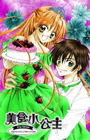 Kitchen Princess Kitchen Princess Shoujo Manga Pinterest Princesses And Manga