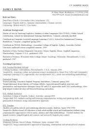 Academic Cv Example  cv sample for investment banking officer