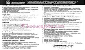 sales job agency inside higher ed careers logo 7 function