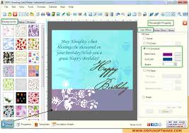 photo card maker drpu greeting card maker software design christmas new year