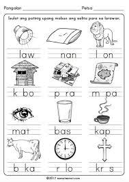 24 best worksheets images on pinterest homeschool face template