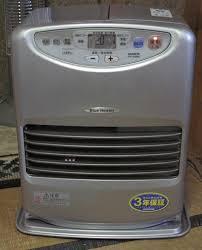japanese heater heat in sendai