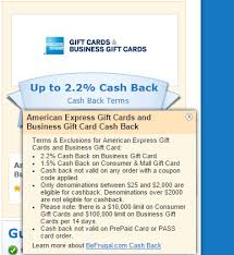 business gift cards oren s money saver july 2015