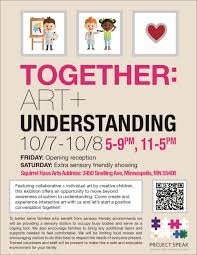 art show u2014 project speak