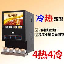 machine à café de bureau machine à café du meilleur taobao français yoycart com
