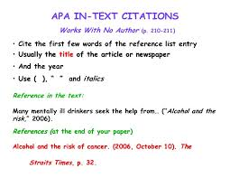 How To List References In Resume How To Cite A Newspaper Article Using Apa Format Compudocs Us