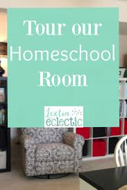 tour our homeschool room 2015 2016 lextin eclectic