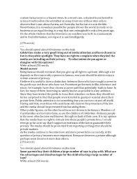 Aquarist Resume Be A Longhorn Resume Amanda Zeiher Resume Apa Thesis Refrence Abap