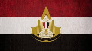 Egypt Flag Wallpaper Robbetheboss Robert C Deviantart