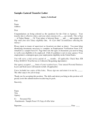 nanny cover letter job and resume template