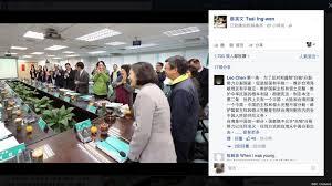 am駭agement d un bureau 大家談中國 出征fb 事件凸顯中國防火牆危害 網路政治研究室research