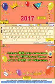 hochzeit sprã che einladung mehrsprachige tastatur für einladungs und grußkarten gestaltung