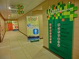 file hk new kwun tong swimming pool building interior 觀塘游泳池