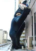 gorilla balloon 25 foot blue click for larger photo