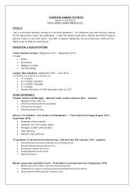 resume for first time job no experience part time resume no experience krida info