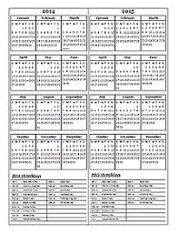 docs calendar template 2014 28 images two year calendars for