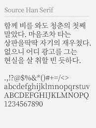 free korean fonts download unicode korean hangul fonts for free