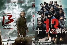 film laga jepang terbaru 6 film tentang samurai yang wajib ditonton j cul