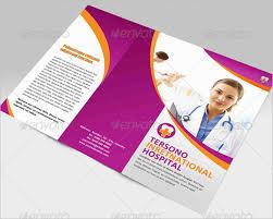 healthcare brochure templates free healthcare brochure templates free brochure