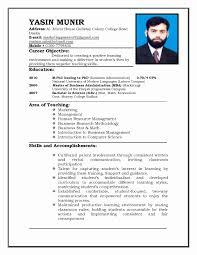 resume format lecturer engineering college pdf application resume format lecturer job copy resume format for teachers pdf