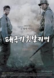 Irmandade Da Guerra - a irmandade da guerra 태극기 휘날리며 taegukgi hwinalrimyeo