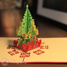 tree presents 3d pop up greetings card 4 25 3d