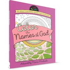 color the names of god marie michaels paperback