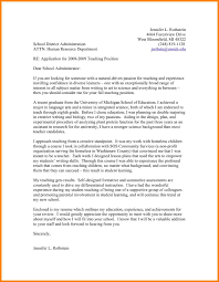 Cover Letter For College Cover Letters For Education Images Cover Letter Ideas