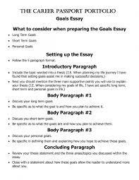 Examples Of A Short Essay Goals Essay Examples
