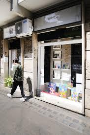 libreria colli albani alberone la libreria laugh pensata per tutta la famiglia