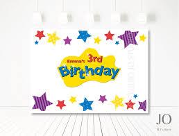 wiggles jo studio party printables and custom invitations